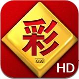 乐猫彩票 2.5.0 For iPad
