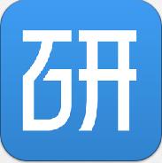 考研帮 2.9.2 For iphone
