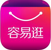 容易逛 6.5.1 For iphone