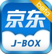 京东云盘 1.0.3 For iphone