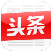 今日头条(探索版) 4.9.8 For iphone