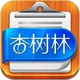 病历夹-医生手机里的医学病案室 4.16.0 For iphone