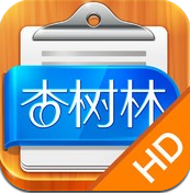 病历夹HD 1.4.1 For ipad