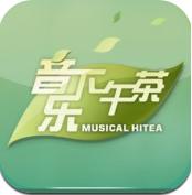音乐下午茶 1.0.3 For iphone