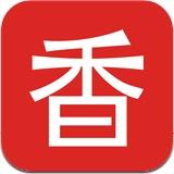 香哈菜谱-厨房美食助手 4.0.2 For iphone