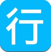 行者-骑行软件 2.6For iphone