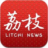荔枝新闻 3.10 For iphone