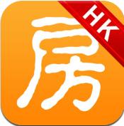 香港搜房 2.2.0 For iphone