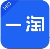 一淘 1.4.2 For iPad