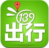 139出行 4.0.4 For iphone