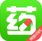 药品指南 2.2.0 For iphone