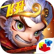 全民西游21.7.0 For iphone
