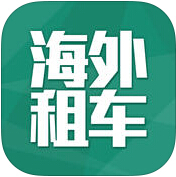 惠租车 2.3 For iphone