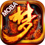 梦三国 1.0.21 For iphone