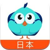 旅鸟日本地..
