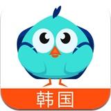 旅鸟韩国地图 1.1.12 For iphone