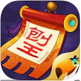 大嘴刨大王 for iphone 1.15