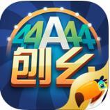 大嘴刨幺 for iphone 1.29