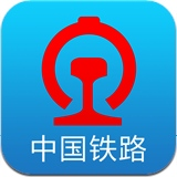 鐵路12306 for iphone