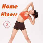 家庭健身塑型 1.2