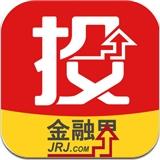 爱投顾 For iphone 3.8.2