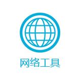 网络百胜线上娱乐