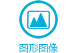 图形香港马会开奖记录