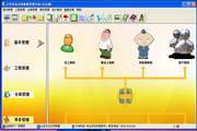 兴华设备安装维修管理软件