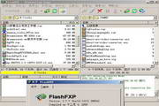 FlashFXP USB Portable 5.3.0 build 3932