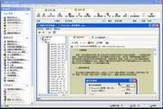 FAR HTML 5.2.0.749 汉化版