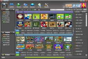 千游游戏盒