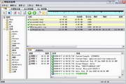 网络传送带(NetTransport)x86
