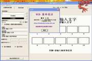 VCD Menu