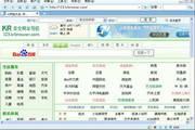 KR浏览器 2.3