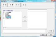赛博QQ显IPSP2...
