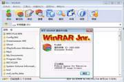 WinRAR(32 bit) 5.11 beta 1  官方简体版