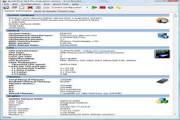 PassMark BurnInTest Professional(32bit) 8.1 Build 1010