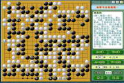 围棋学习软件大礼包六合一 2010