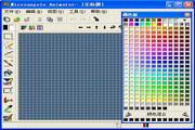 MicroAngelo 5.59C 汉化版(修正)
