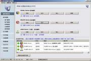 WinEIM Server(助讯通)企业即时通讯软件 8.6.1