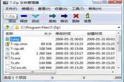 7-Zip (64-bit) 15.12 Beta