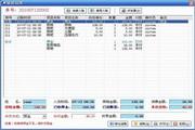 腾云宾馆管理系统