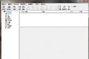 i.Scribe 2.0 Build 74