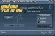 Andromeda Hyper GodTube Magic Tool 6.2.01