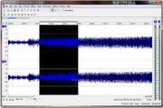 Sound Forge Studio