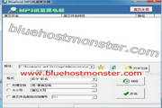 bluehost MP3批...