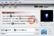 私房DVD视频格式转换软件(旗舰版)