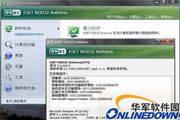 ESET NOD32 安全套装 6.0(32-bit) 简体中文版