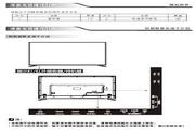 创维49M6E液晶彩电使用说明书