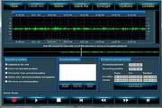 Active Sound Studio 2013